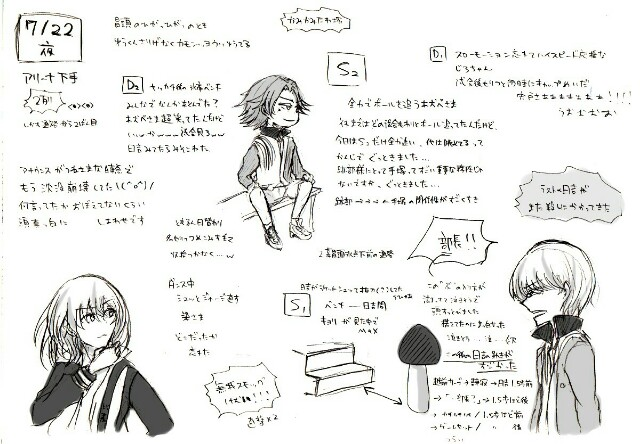 f:id:arashigaoka0110:20161026190355j:image