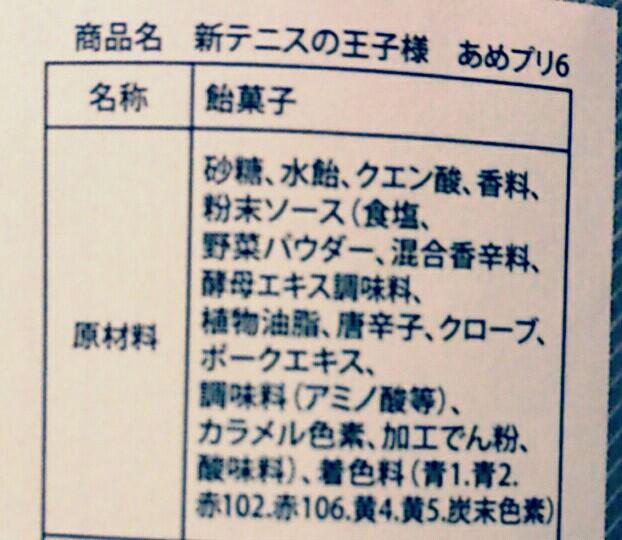 f:id:arashigaoka0110:20161027030132j:image