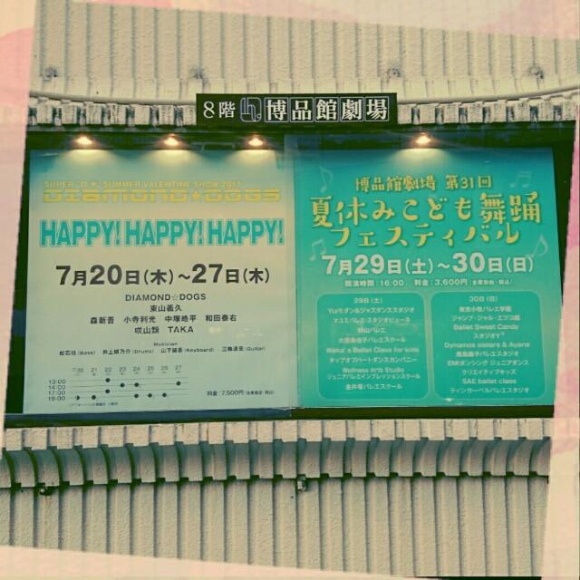 f:id:arashigaoka0110:20170811233401j:image
