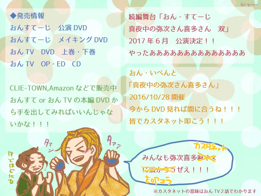 f:id:arashigaoka0110:20171118235318p:plain