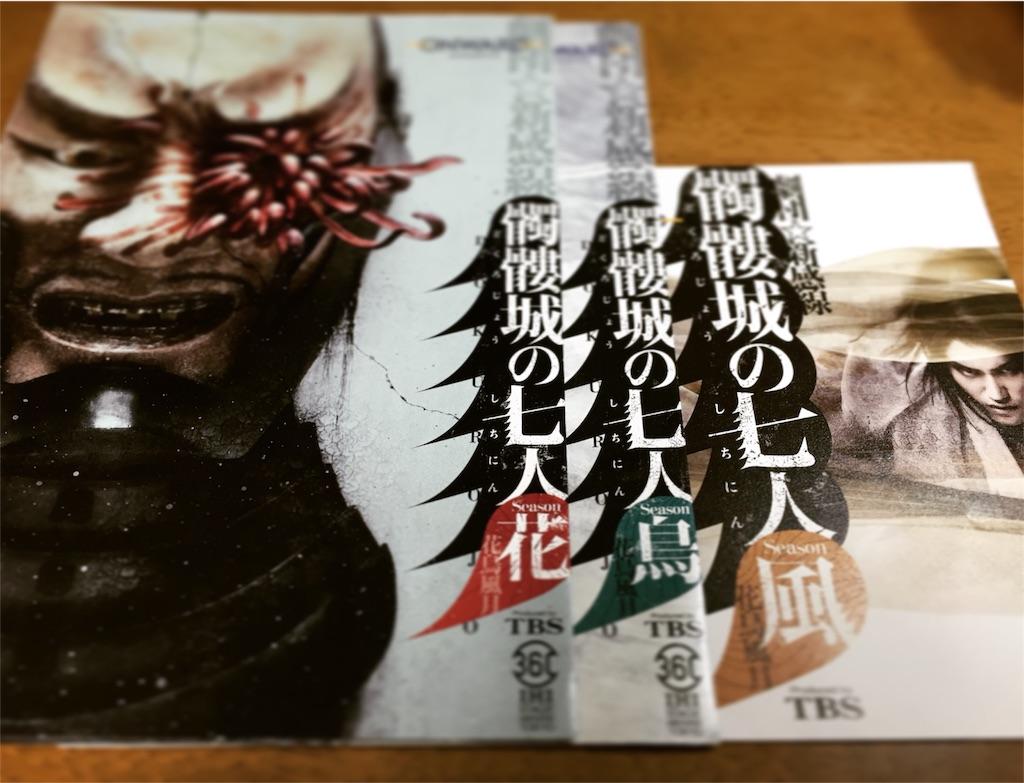 f:id:arasige:20171021231658j:plain