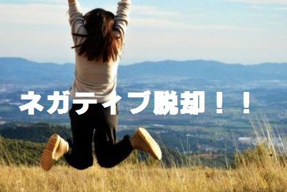 f:id:arasukkiri:20171006015501j:plain