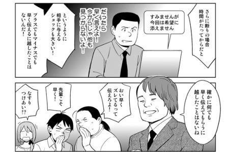 f:id:arasukkiri:20171015222519j:plain