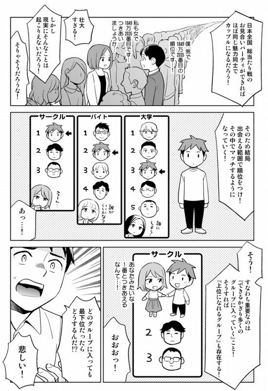 f:id:arasukkiri:20171017032200j:plain
