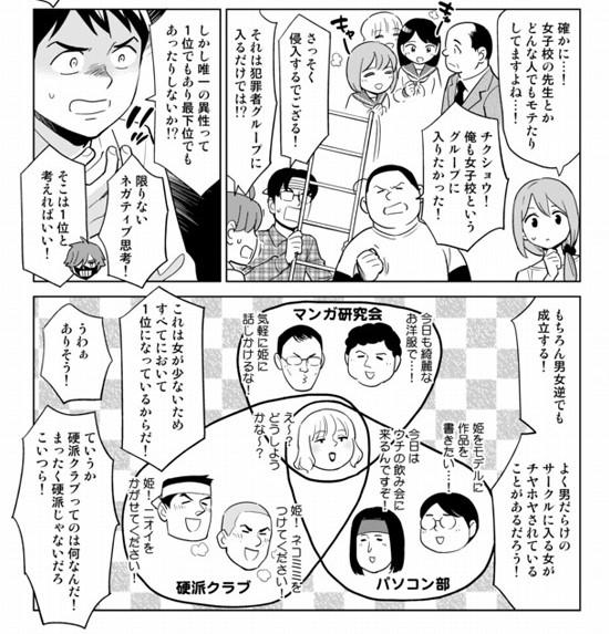 f:id:arasukkiri:20171017032413j:plain