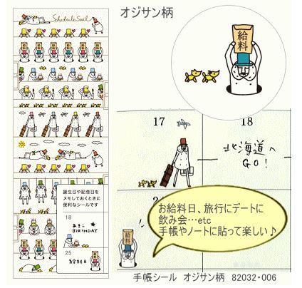 f:id:arasukkiri:20171102025612j:plain