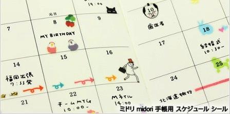 f:id:arasukkiri:20171102031706j:plain