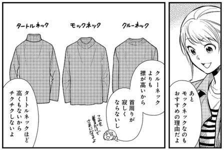 f:id:arasukkiri:20171105051722j:plain