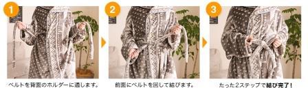 f:id:arasukkiri:20180111070851j:plain