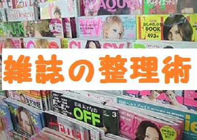 f:id:arasukkiri:20180129231304j:plain
