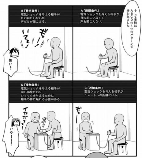 f:id:arasukkiri:20180302023619j:plain