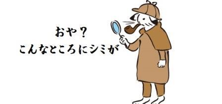 f:id:arasukkiri:20180526042630j:plain