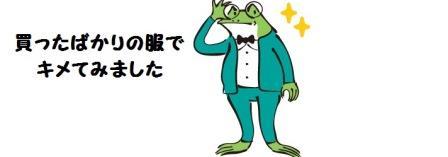 f:id:arasukkiri:20180530025239j:plain