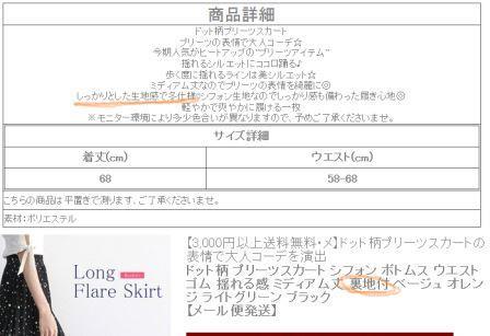 f:id:arasukkiri:20180531172217j:plain