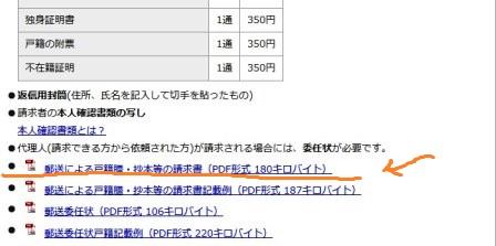 f:id:arasukkiri:20180602050315j:plain