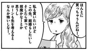 f:id:arasukkiri:20180712001712j:plain