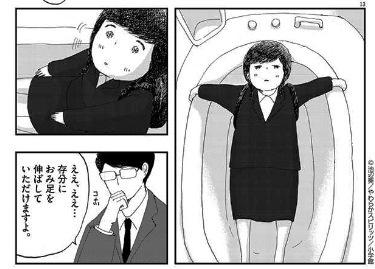 f:id:arasukkiri:20180712014044j:plain