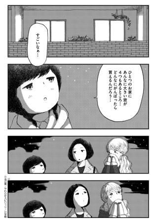 f:id:arasukkiri:20180712023324j:plain