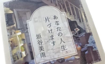 f:id:arasukkiri:20180724221214j:plain