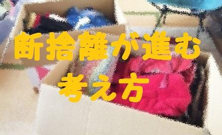 f:id:arasukkiri:20180803064745j:plain