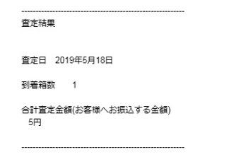 f:id:arasukkiri:20190619184412j:plain