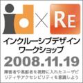20081028092518