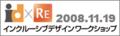 20081028092519