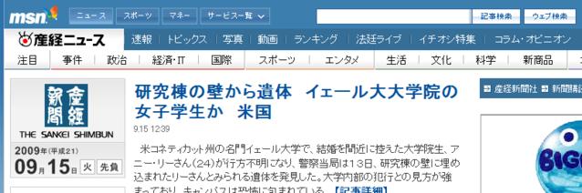 産経新聞ナビ