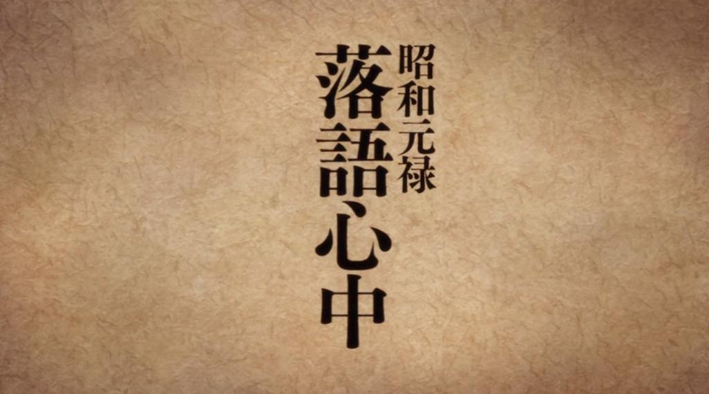 f:id:aratoshi:20170110162542j:plain