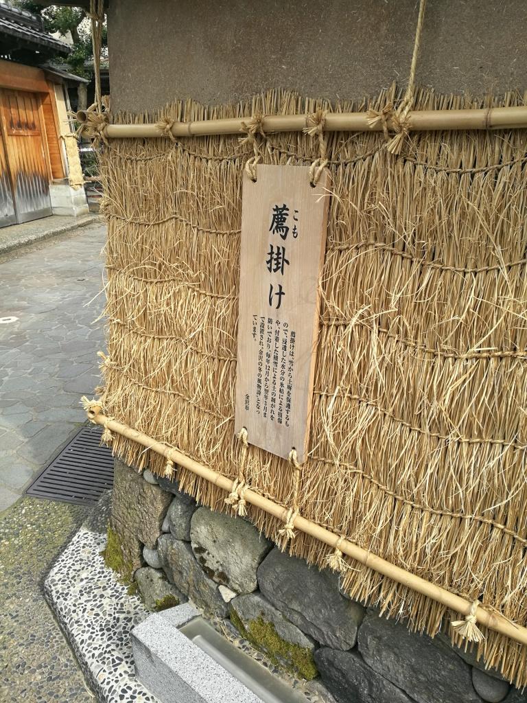 f:id:aratoshi:20170312143218j:plain