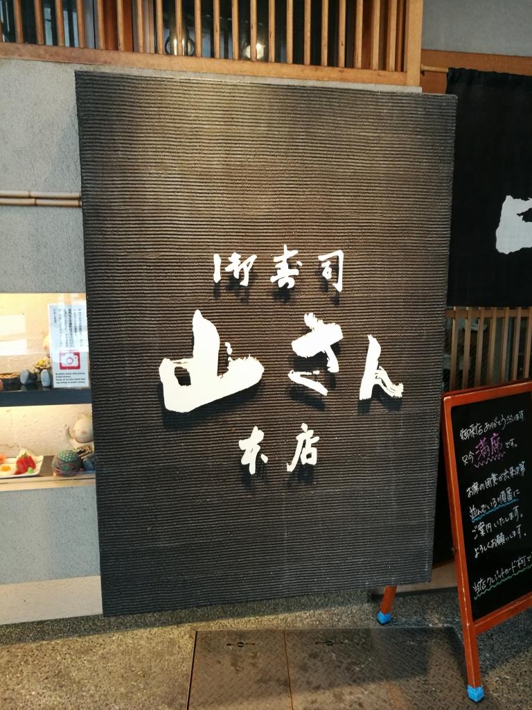 f:id:aratoshi:20170312143257j:plain
