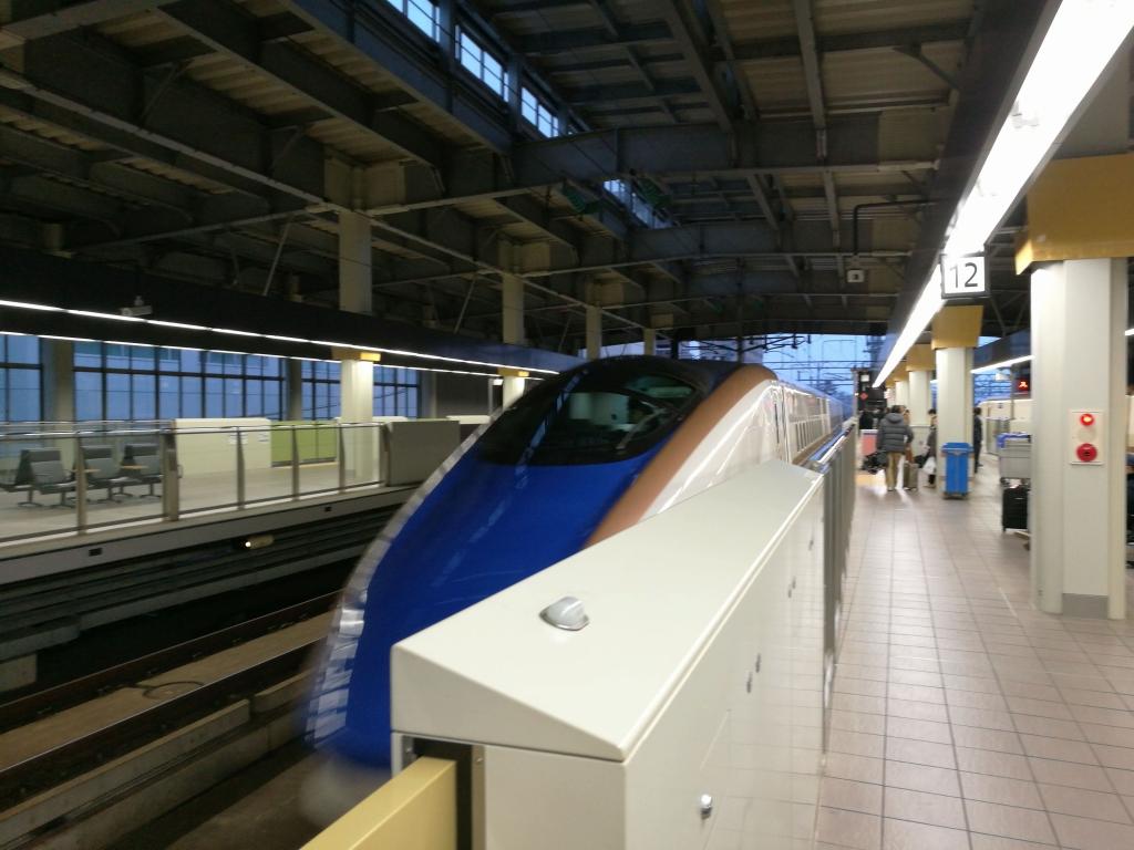 f:id:aratoshi:20170312143406j:plain