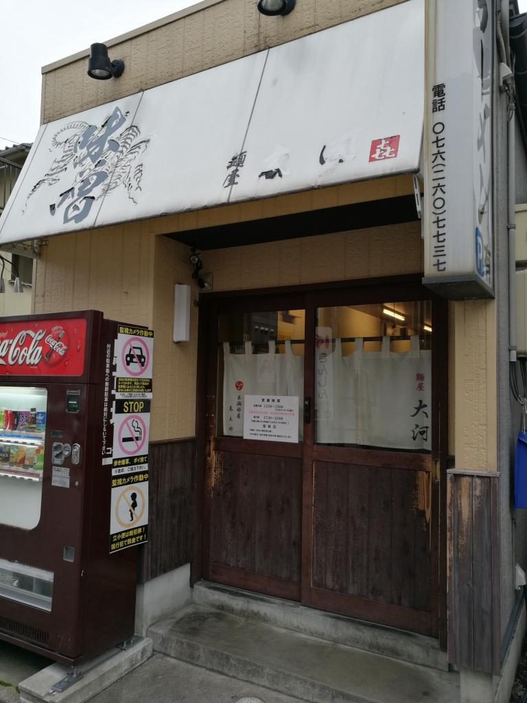 f:id:aratoshi:20170318131049j:plain