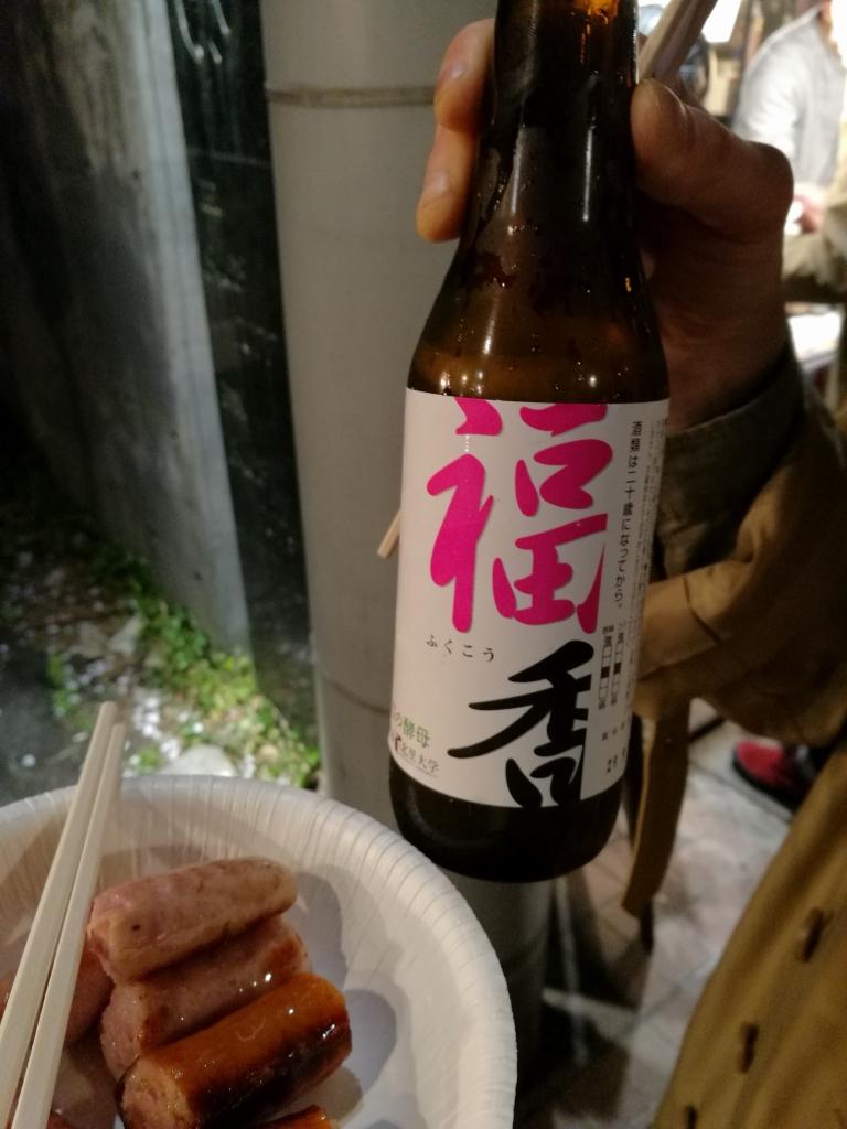 f:id:aratoshi:20170408000537j:plain