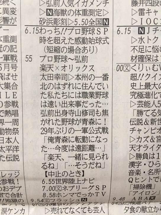 f:id:aratoshi:20170629133729j:plain