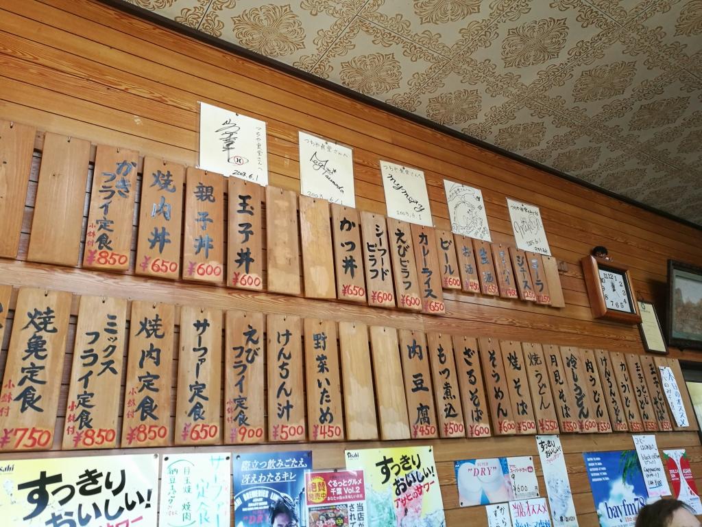 f:id:aratoshi:20171111234314j:plain