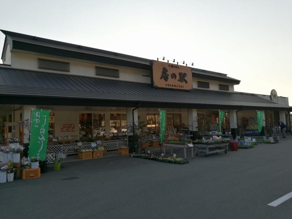 f:id:aratoshi:20171111234919j:plain