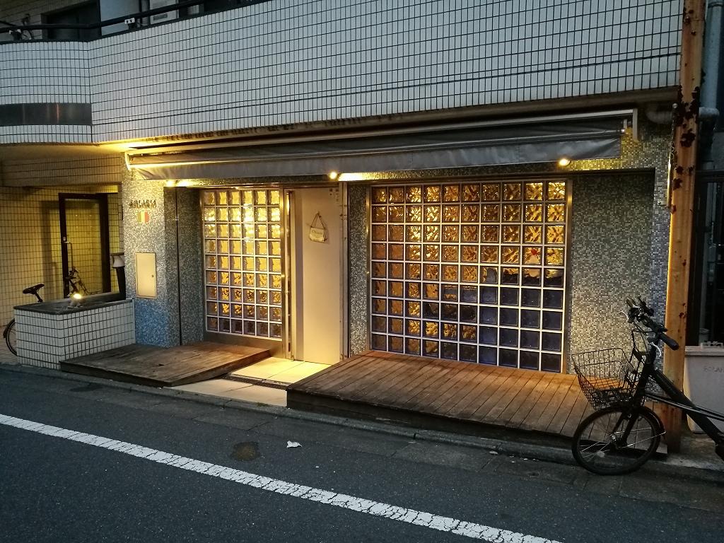 f:id:aratoshi:20171113123951j:plain