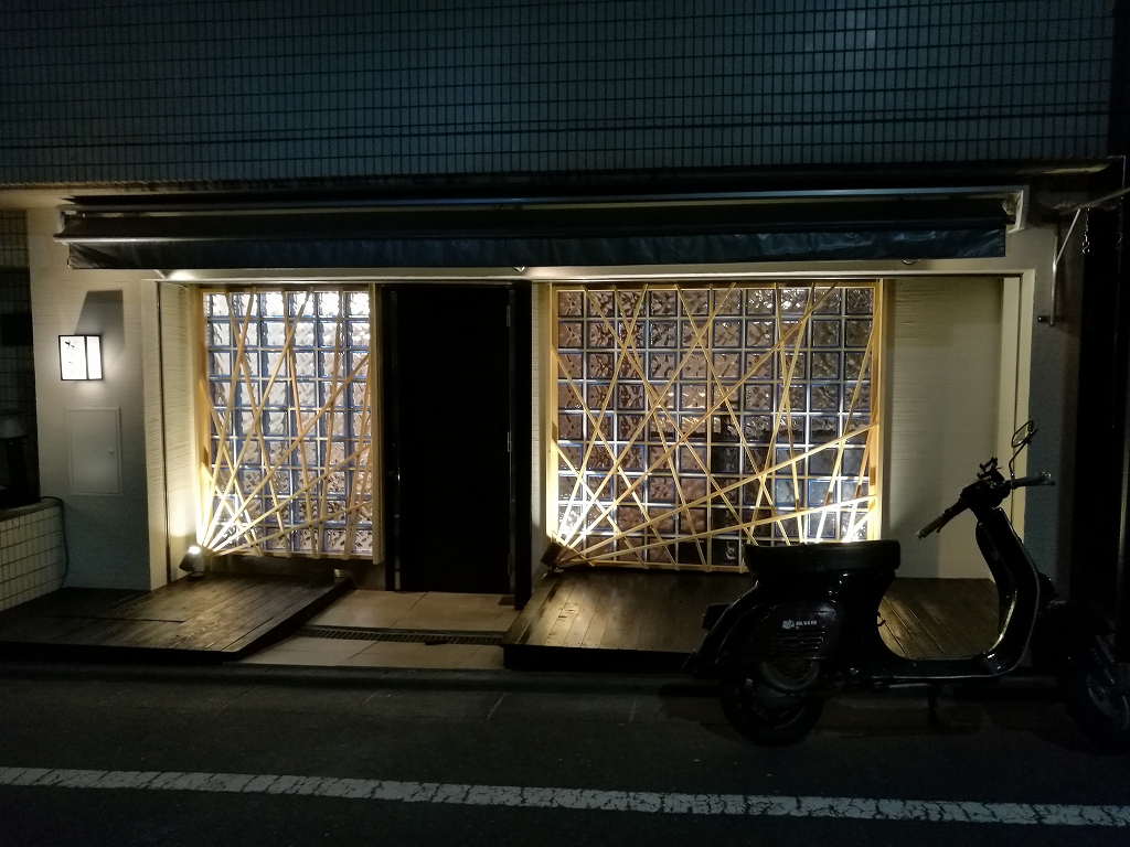 f:id:aratoshi:20171113124745j:plain