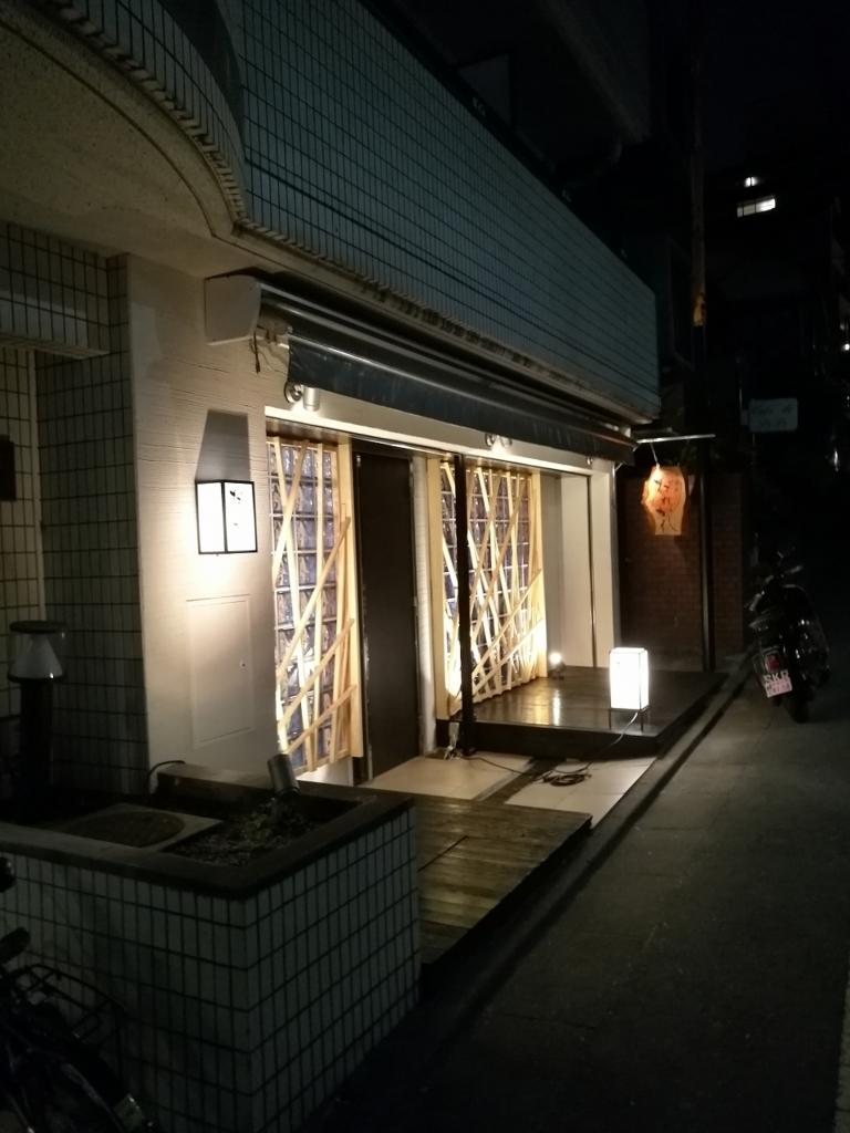 f:id:aratoshi:20171113125105j:plain