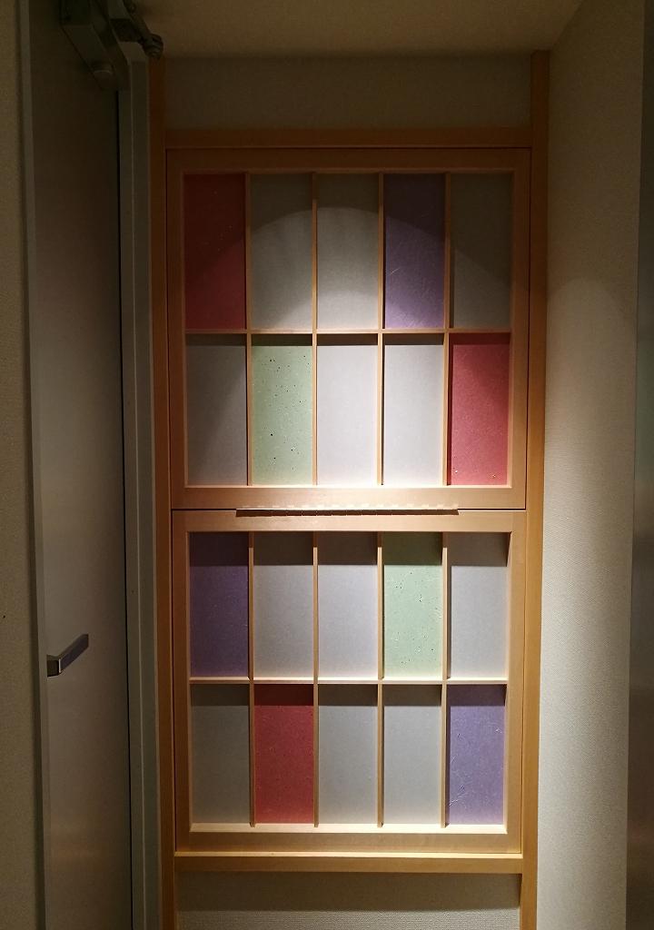 f:id:aratoshi:20171113125202j:plain
