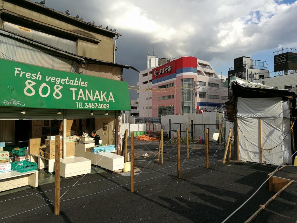 f:id:aratoshi:20171124164147j:plain