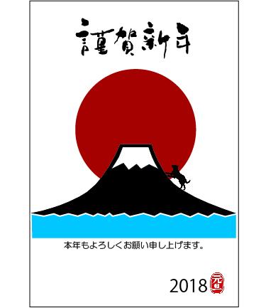f:id:aratoshi:20171229144705j:plain