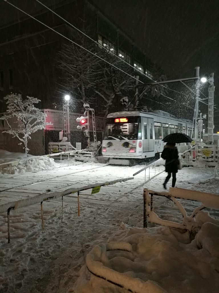 f:id:aratoshi:20180123141149j:plain