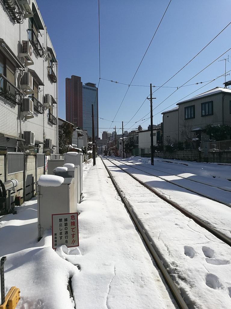 f:id:aratoshi:20180123141358j:plain
