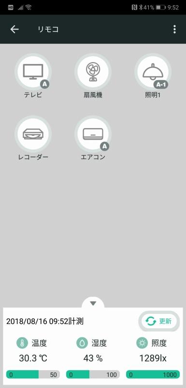 f:id:aratoshi:20180816095841j:plain