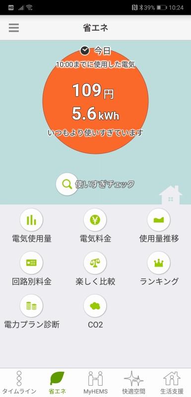f:id:aratoshi:20180816103814j:plain