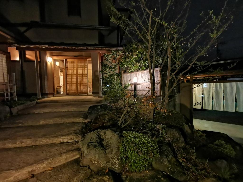 f:id:aratoshi:20190506164519j:plain
