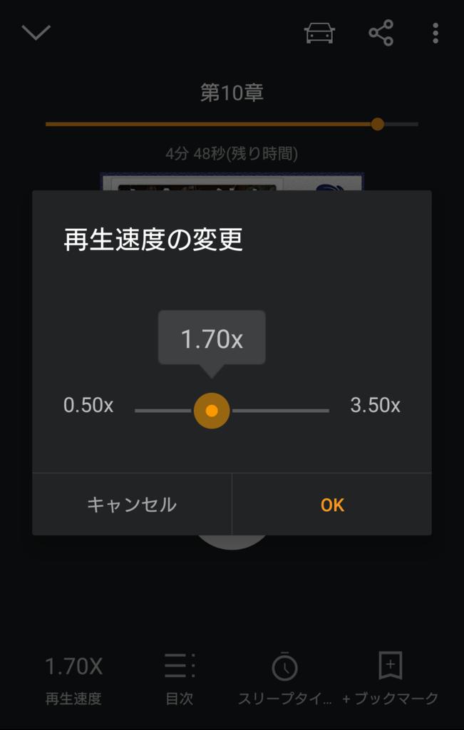 f:id:aratsu:20181111205358p:plain