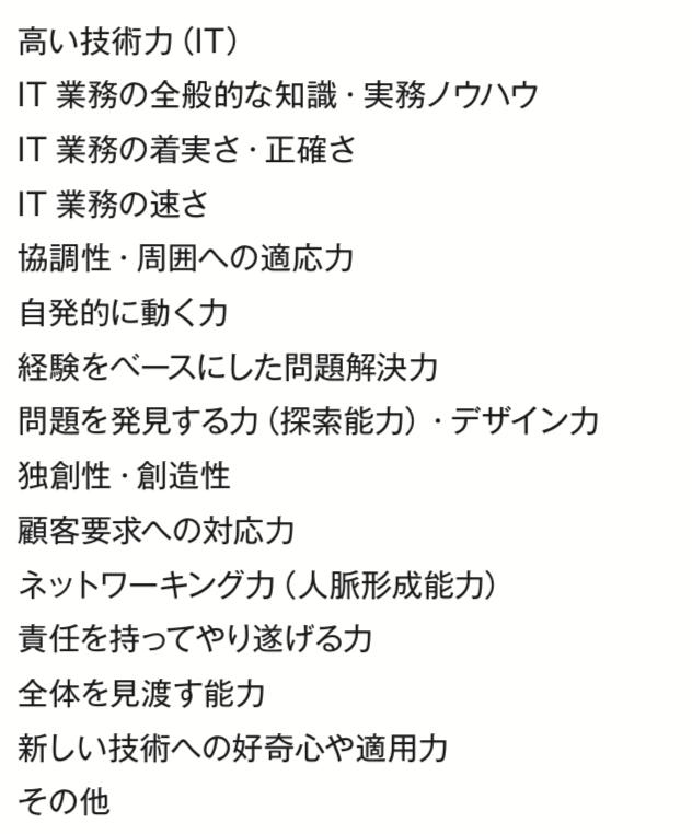f:id:aratsu:20181224212015p:plain